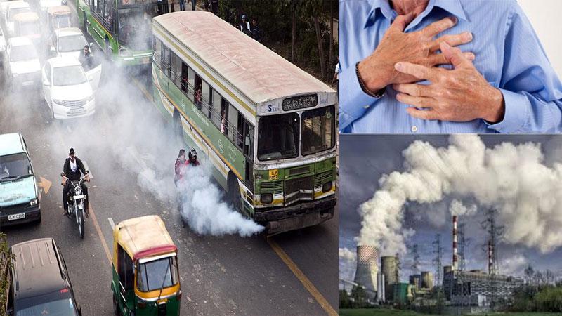 वायु प्रदूषण और हार्ट अटैक